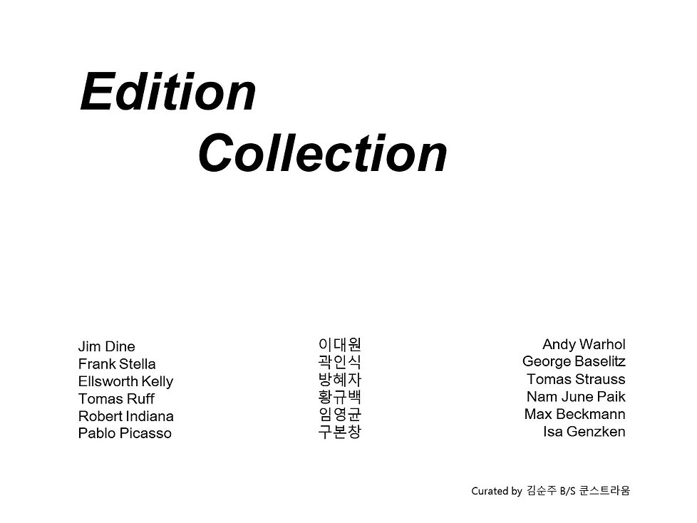 Edition Collection(최종버전).jpg
