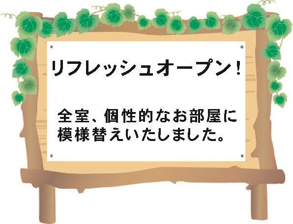 タイトル-CR.jpg