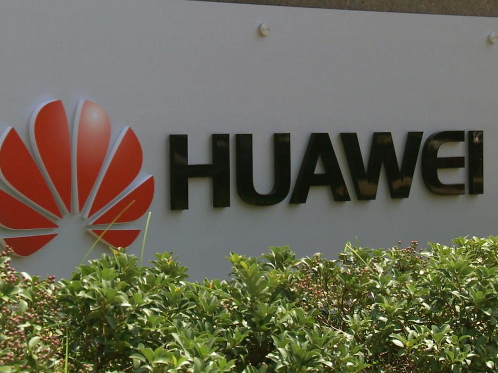 Huawei Extra