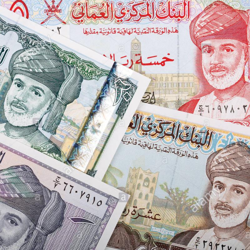Oman Rial (OMR)