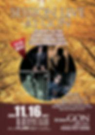 20191116最終リーフ のコピー 2.JPG
