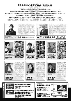 kizuna2019A4_ページ_2.JPG