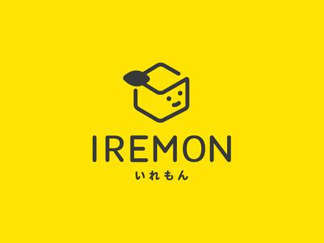 IREMON公式サイトがオープンしました。