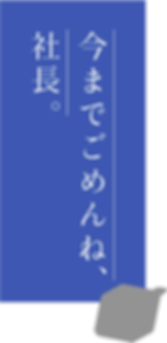 mv1_02.png
