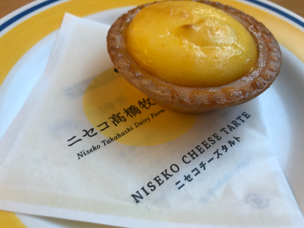 Milk Kobo Cheese Tart