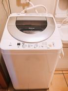 Washing machine with english instructions
