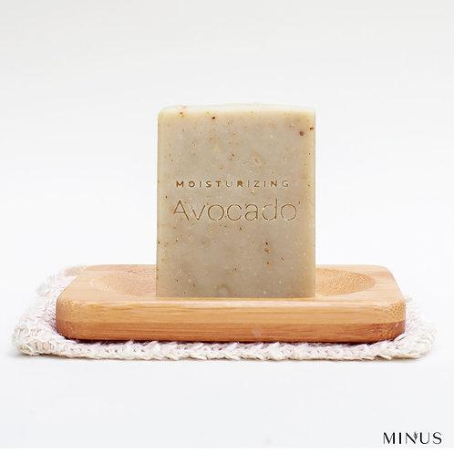 Avocado Moisturizing Handmade Soap