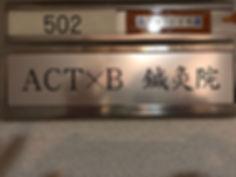T6y9Ie+RSYSUHCFaHnAUvw.jpg
