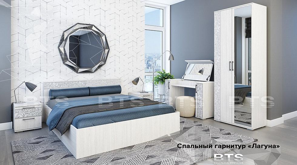 "МОДУЛЬНАЯ КОЛЛЕКЦИЯ ""ЛАГУНА"""