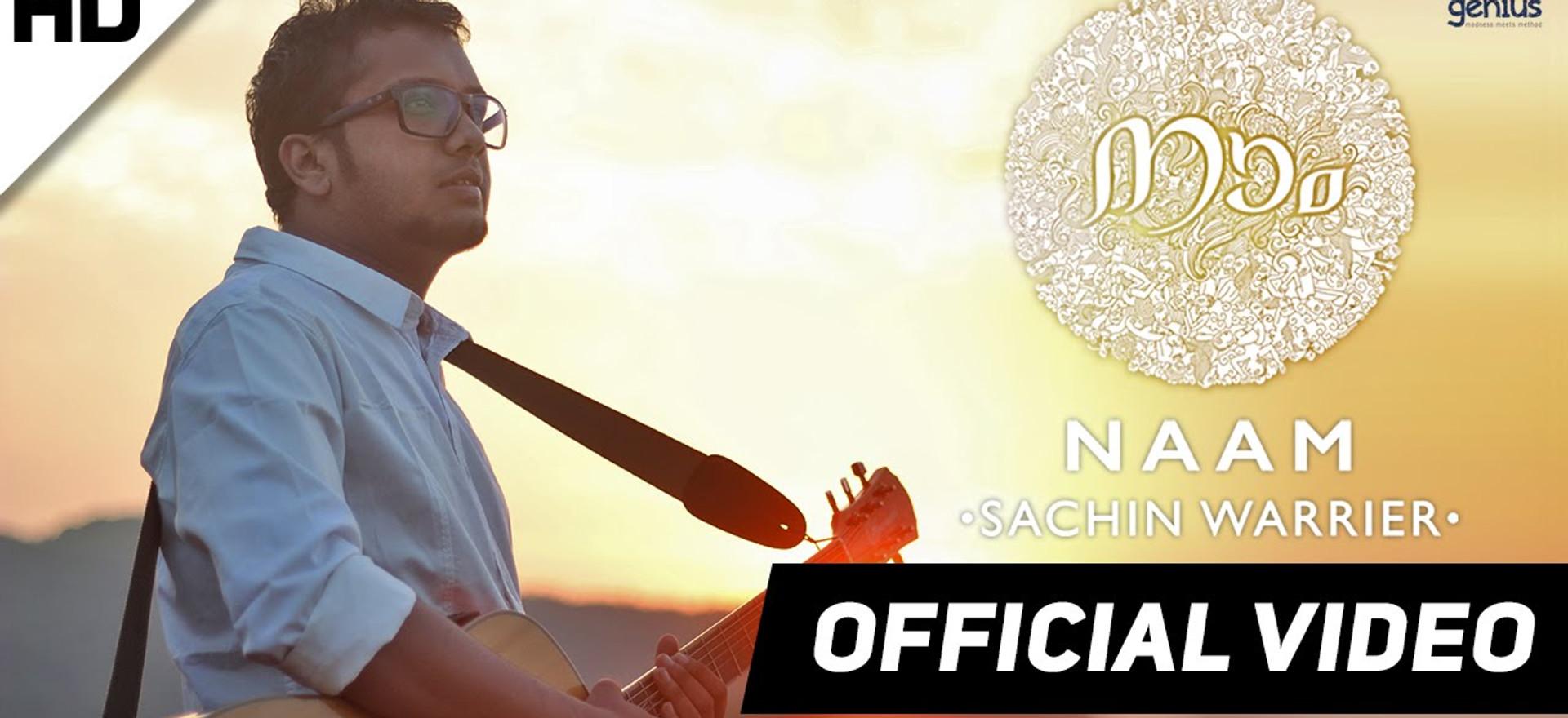 Naam - Sachin Warrier | Official Video