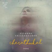 High on Music | Cherathukal