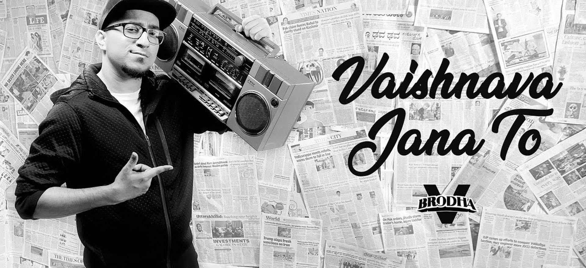 Brodha V - Vaishnava Jana To [Music Video]
