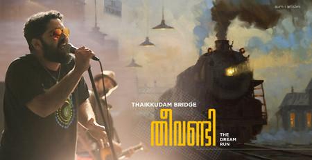 Theevandi - Thaikkudam Bridge - Official Music Video HD