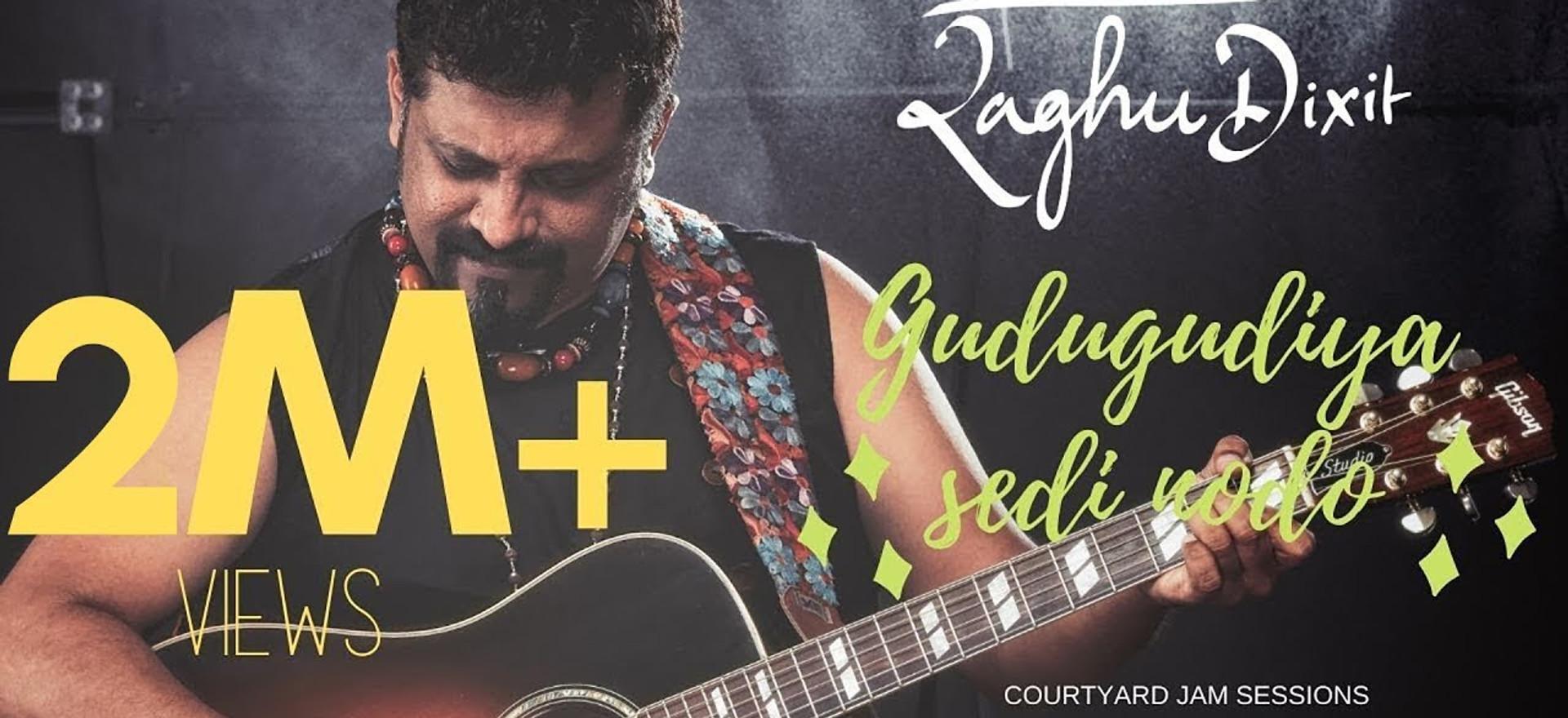 Gudugudiya Sedi Nodo | Raghu Dixit | Courtyard Jam Sessions