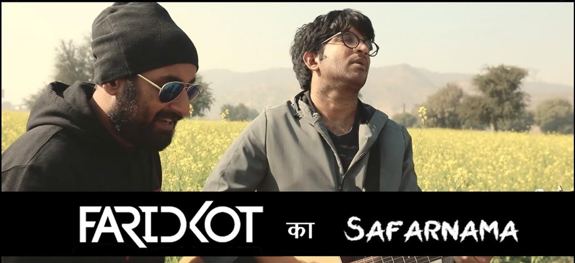 Faridkot Ka Safarnama - Episode 1 // Banjaare Acoustic