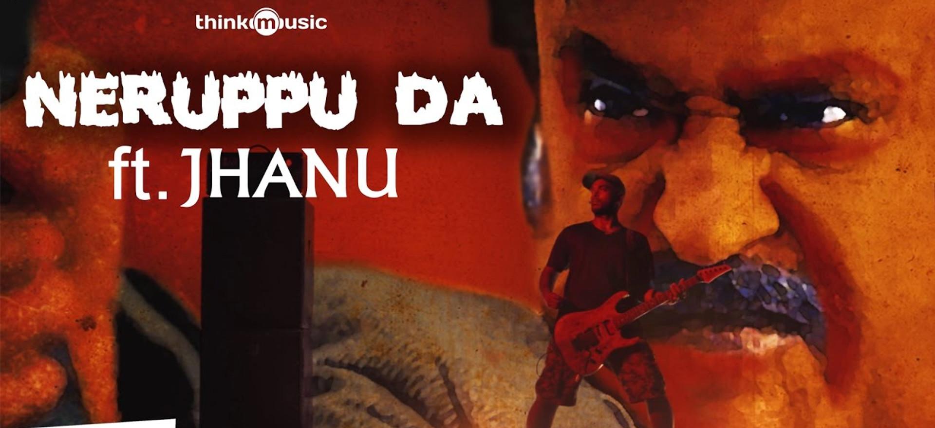 Kabali | Neruppu Da Feat. JHANU | Music Video