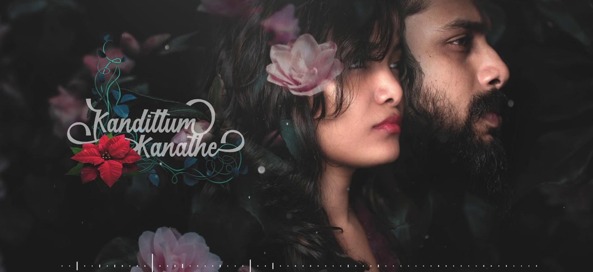 Kandittum Kanathe (Official Audio)  Gowry Lekshmi ft.Crishna