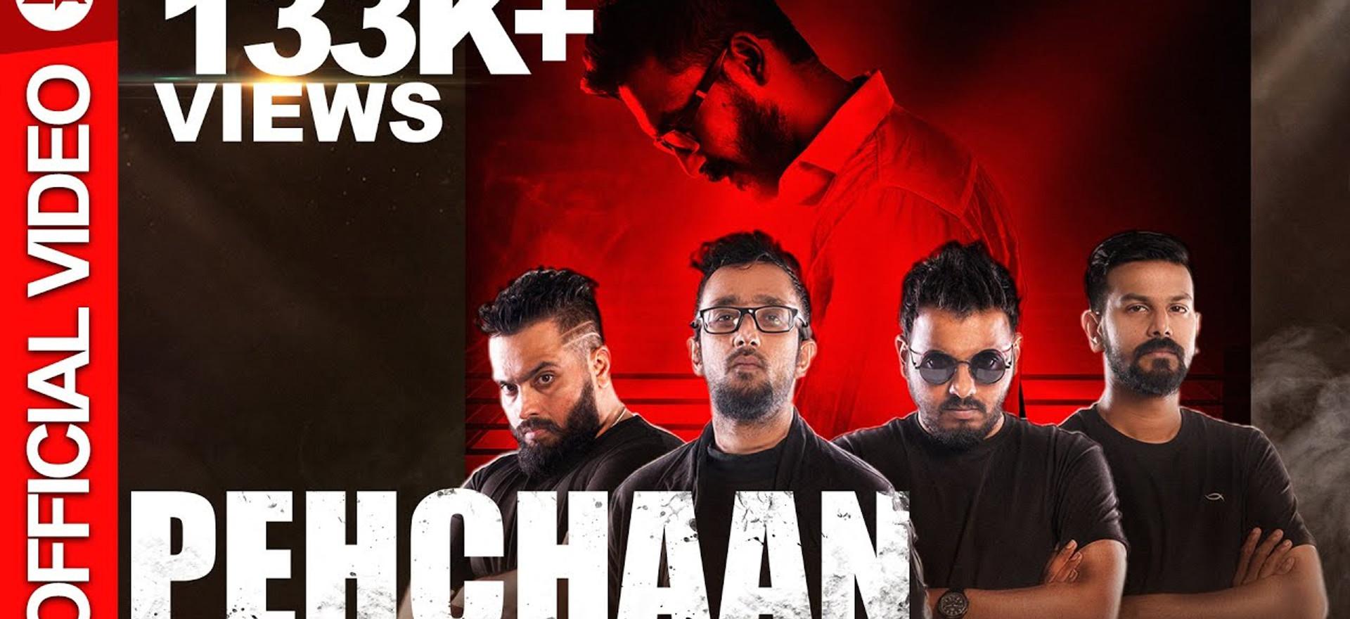 Pehchaan | Official Music Video | Underground Authority | Original | Hindi Rap Rock | EPR Iyer