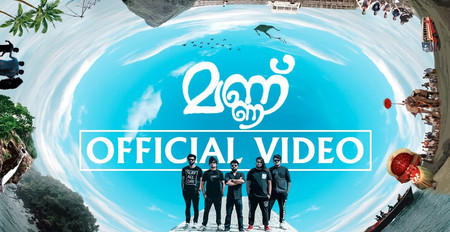 Mannu - Madras Mail The band - Official Video