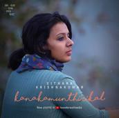 High on Music | Kanakamunthirikal