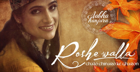 Chalo Chinaro Ke Gharon | Roshewalla Part 2 | Aabha Hanjura