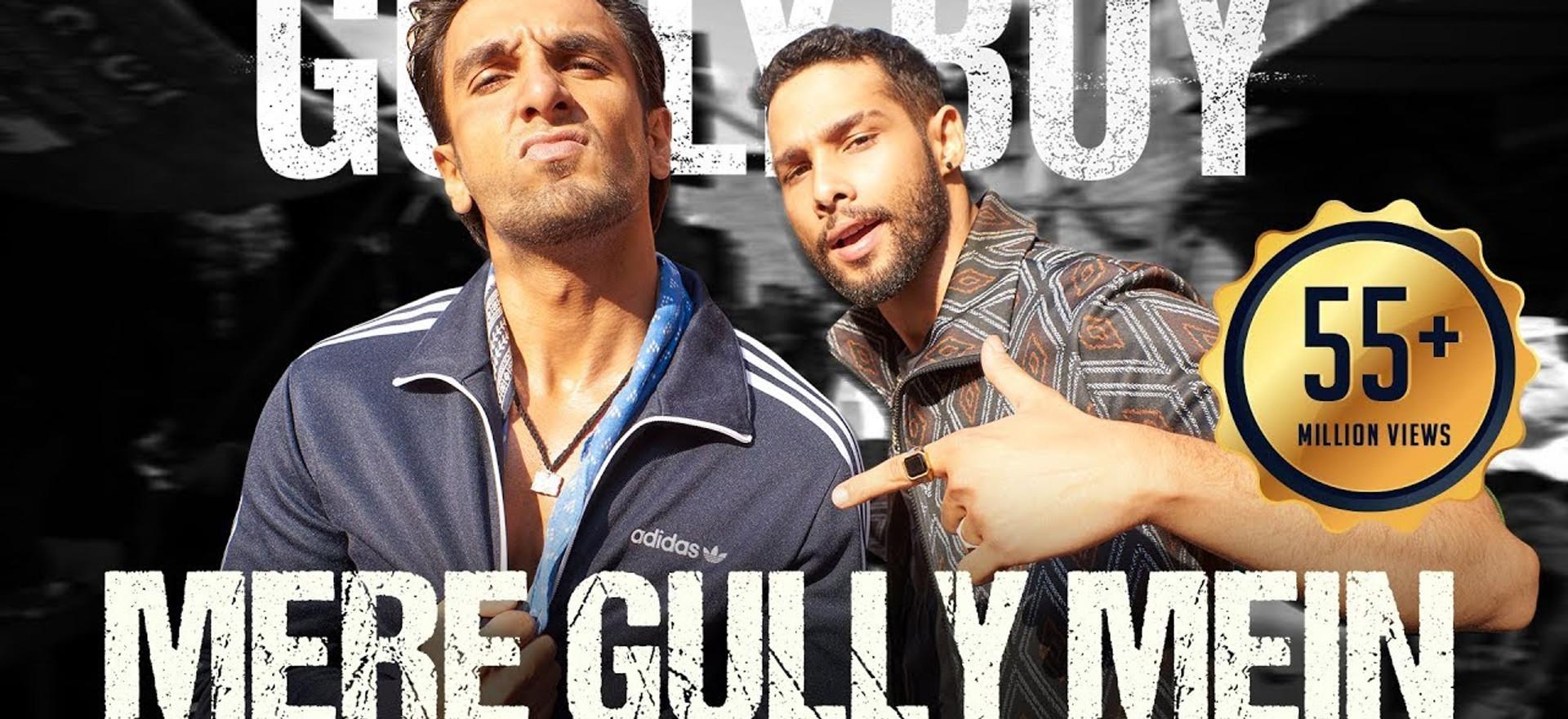 Mere Gully Mein | Gully Boy | Ranveer Singh,Alia Bhatt & Siddhant | DIVINE