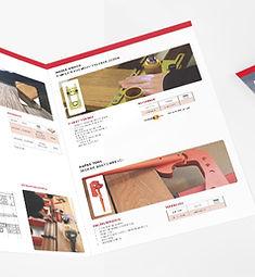 Hapax folder