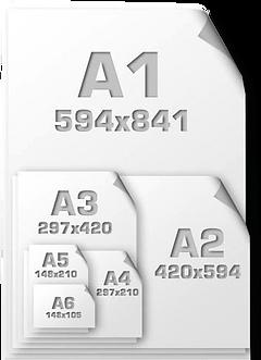 Размеры форматов А1 A2