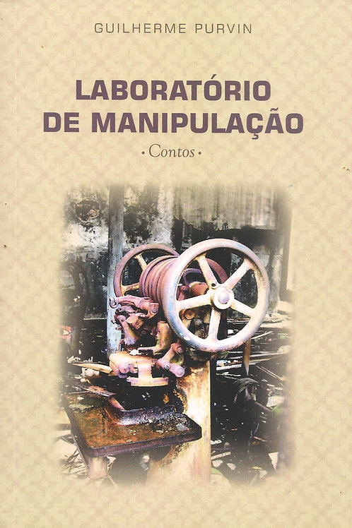 Laboratório de manipulação (Guilherme Purvin)
