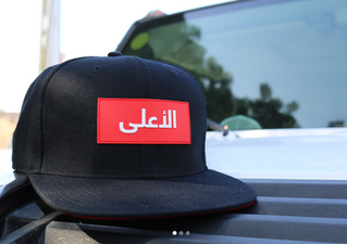 Snapback with Rubber Badge