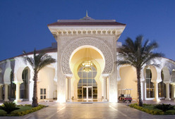 Old Palace Sahl Hasheesh - EXPSH