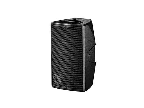 d&b Audiotechnik E8 Point Source Speaker