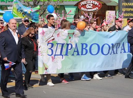 Участие в первомайской демонстрации трудящихся