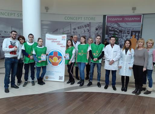 В рамках мероприятий Всемирного дня борьбы с туберкулезом