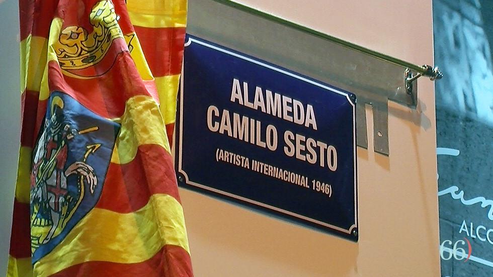 Inauguración Alameda Camilo Sesto
