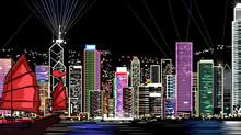 香港留学费用全解析