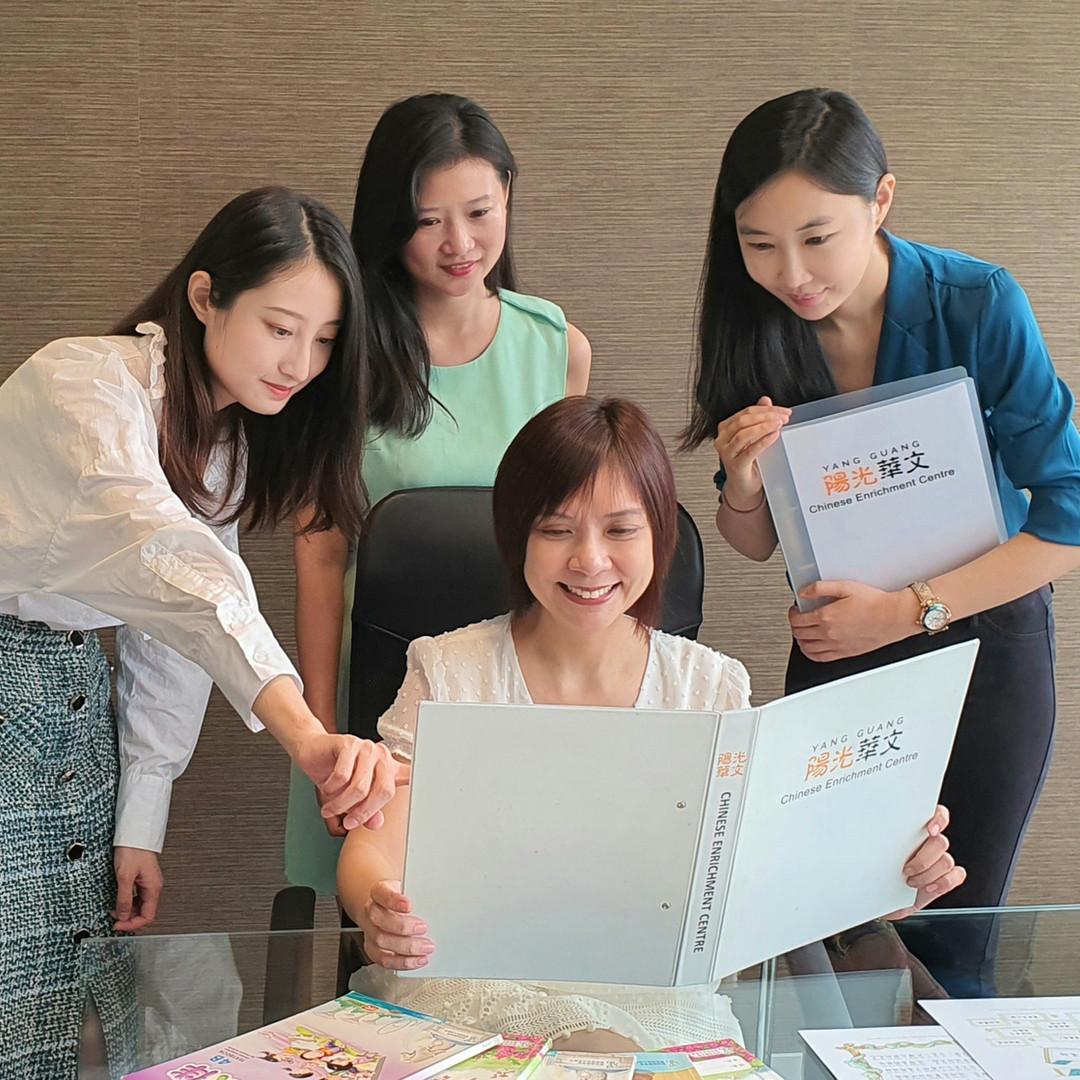 Yang Guang Teachers