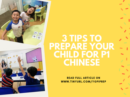 3 Ways to Help Your Child Prepare for Primary 1 Chinese