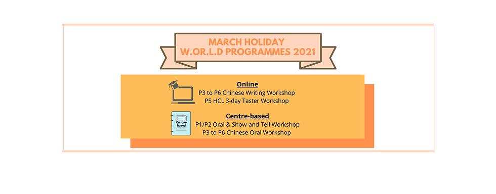 March School Holiday Prog 2021 Banner.pn