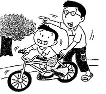 学骑脚车.jpg