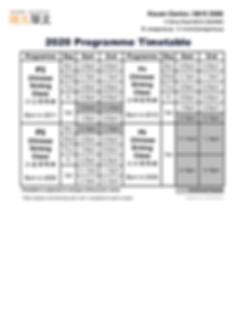 2020 Programme Timetable - Kovan-1.png