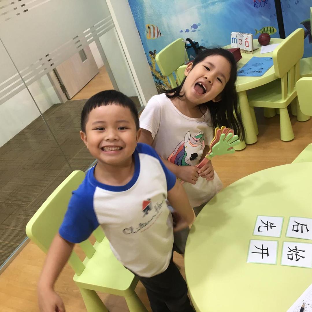 Yang Guang Preschool