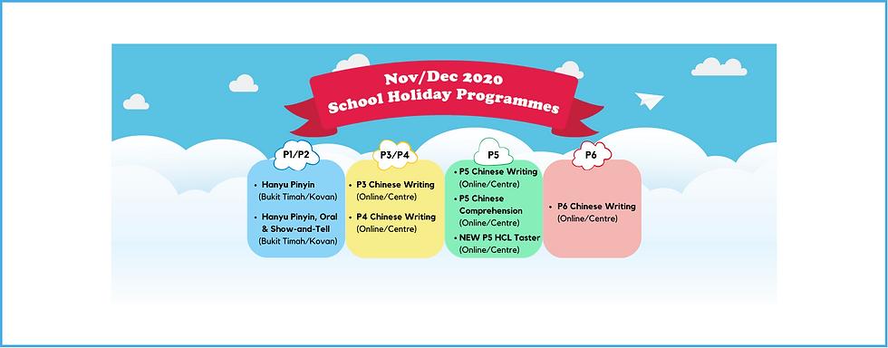 Year-end School Holiday Prog 2020 Websit