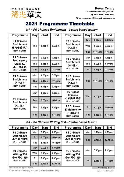 2021 Programme Timetable - Kovan_160321-