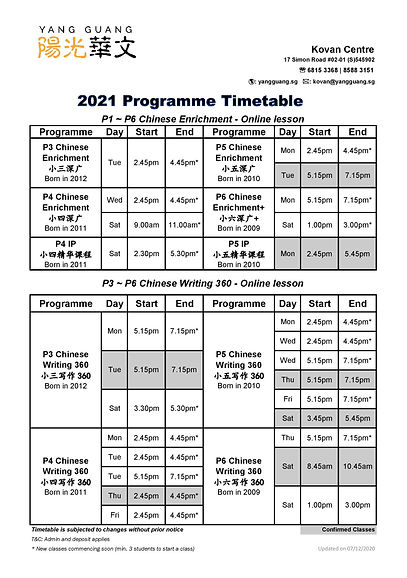 NEW 2021 Programme Timetable - Kovan upd