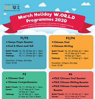 March Holiday Programmes Flyer (A4) Colo