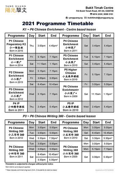 NEW 2021 Programme Timetable - BTC updat