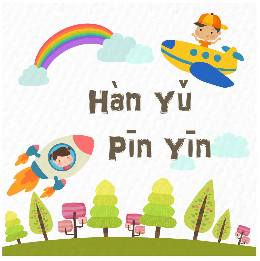 Yang Guang Han Yu Pin Yin Classes