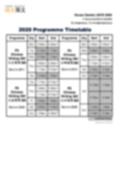 2020 Programme Timetable - Kovan (21 Jan