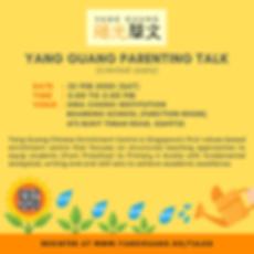 TWC Collab Parenting Talk & Promo (600x6